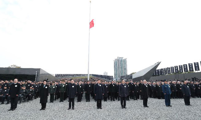 President Xi attends national memorial ceremony for Nanjing Massacre victims