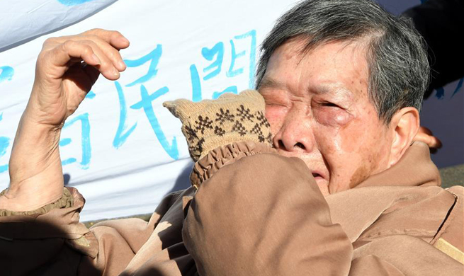 Chongqing Bombing survivors protest against Japanese court ruling
