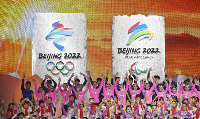 Emblems of Beijing 2022 Olympic and Paralympic Winter Games unveiled