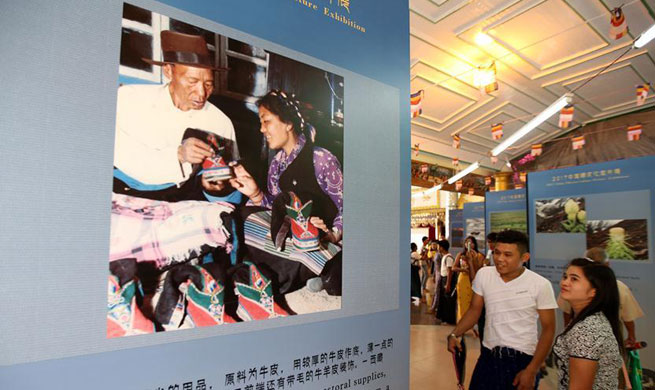 2017 China Tibetan Culture Picture Exhibition opens in Myanmar