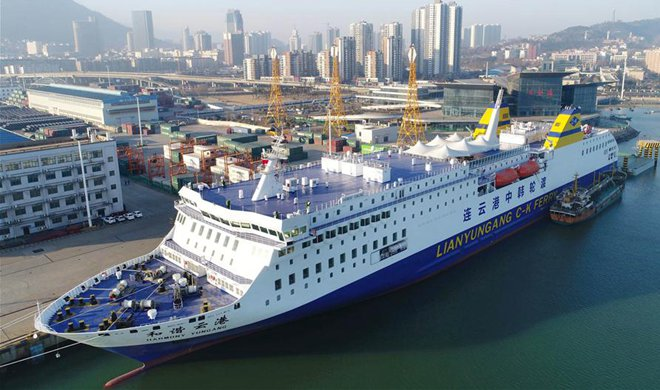 "China's passenger ship ""Harmony Yungang"" leaves for South Korea"