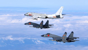 Highlights of Chinese Air Force in 2016