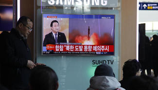DPRK test-fires 1st ballistic missile since U.S. President Trump takes office