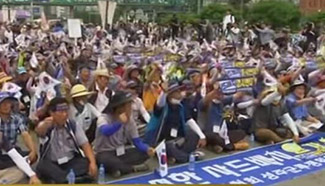 South Korean military, Lotte signs land swap deal for THAAD