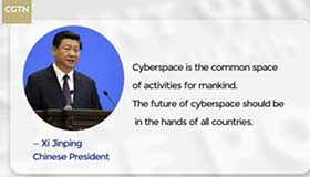 China releases first int'l strategy of co-op on cyberspace