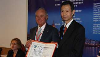 Central and Eastern European Federation of Chinese Medicine Societies established in Budapest