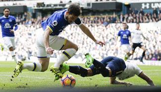 English Premier League: Tottenham Hotspur vs. Everton