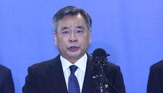 S. Korean special prosecutors say President Park ordered support for Samsung power transfer