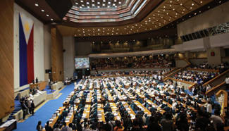 Philippine House passes bill to restore death penalty