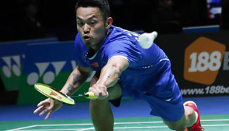 Highlights of All England Open Badminton Championships