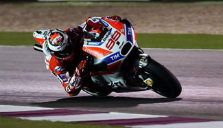 Pre-season test before Grand Prix of Qatar