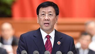 China's top procuratorate delivers annual report