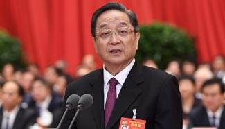 China's top political advisory body concludes annual session