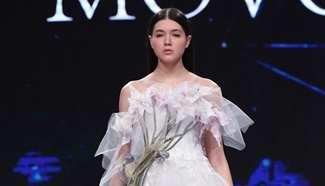 China Fibers Fashion Trends 2017/2018 held in E China