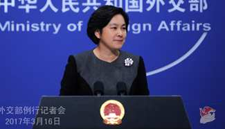 China calls for immediate ceasefire in Myanmar