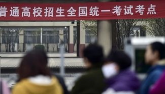Part of National College Entrance Examination starts in north China