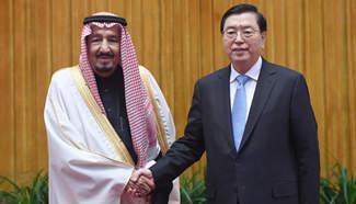 Zhang Dejiang meets with Saudi King in Beijing