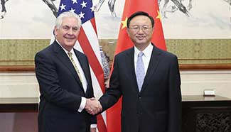 Chinese State Councilor meets with U.S. Secretary of State