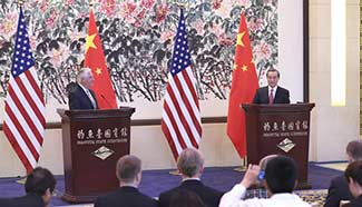 Chinese FM, U.S. Secretary of State meet press