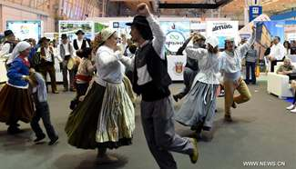29th Int'l Tourism Exposition ends in Lisbon