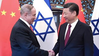 Chinese President Xi Jinping meets with Israeli Prime Minister