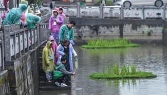 World Water Day marked in E China's Zhejiang