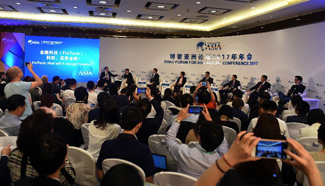 Session on finance held at Boao Forum for Asia Annual Conference