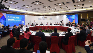 Media Leaders Roundtable held at Boao Forum for Asia Annual Conference