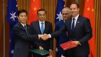 China, Australia ink 8 documents