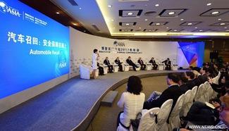 "Delegates attend session of ""Automobile Recall"" at BFA"