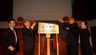 Fourth Confucius Classroom launched in South Africa