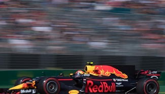 Highlights of 3rd practice session of Australian Formula One Grand Prix