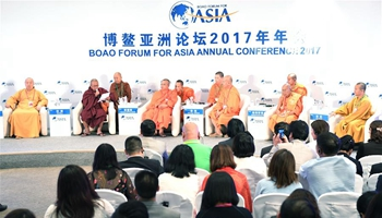 Dialogue with religious leaders held in Boao Forum