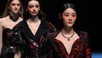 Highlights of China Fashion Week