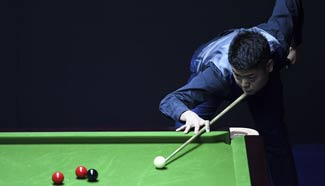 Highlights of first round match at World Snooker China Open