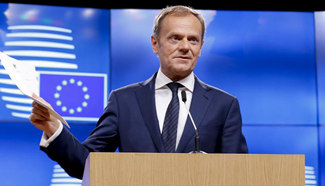 EU to unveil Brexit guidelines on Friday: Tusk