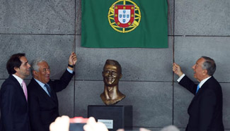 Portugal's Madeira Airport renamed after football star Cristiano Ronaldo