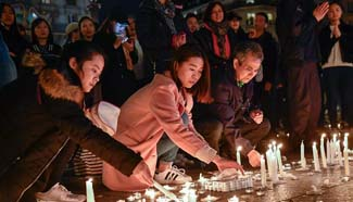 Protest continues in Paris after Chinese man shot dead by police
