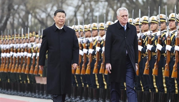 China, Serbia vow to solidify friendship, cooperation