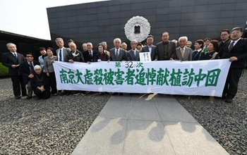 Members of Japanese delegation mourn for victims in Nanjing Massacre