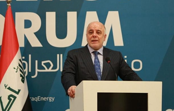 3rd Iraq Energy Forum opens in Baghdad