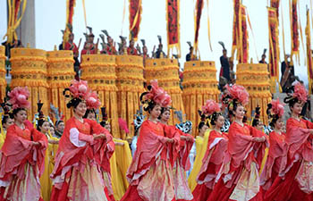 "Memorial ceremony to worship ""Yellow Emperor"" held in China's Shaanxi"
