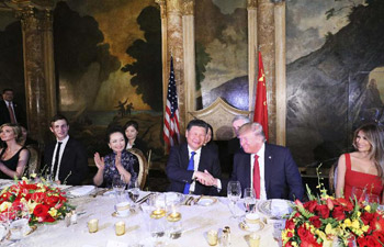 Xi, wife attend welcome banquet hosted by Trump, first lady