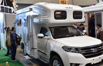 Shanxi China International RV Camping Expo held in N China