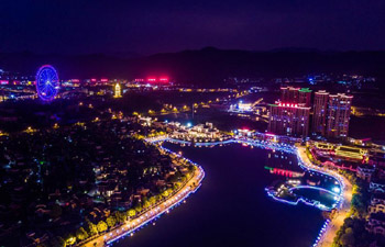 Aerial view of Huayuan Village in China's Zhejiang