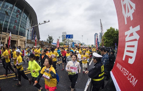 China's Wuhan holds international marathon