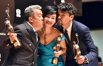 Highlights of 36th Hong Kong Film Awards