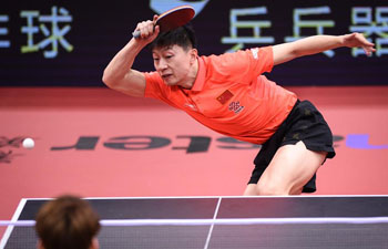 Highlights of ITTF Asian Table Tennis Championships men's team final