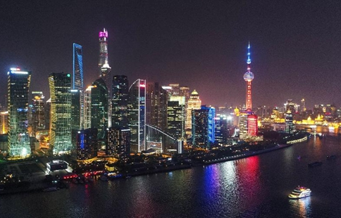 Aerial night view of Shanghai