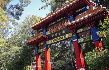 Chinese Garden in Chile reopens to public after restoration